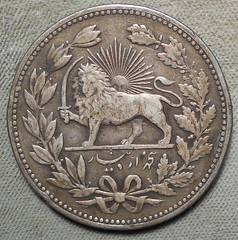 1917 Baghdad trench art coin reverse