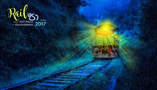 Rail Pa - 2017