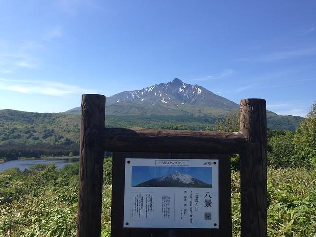 hokkaido-rishiri-island-numaura-observatory-hill-of-shiroikoibito-06