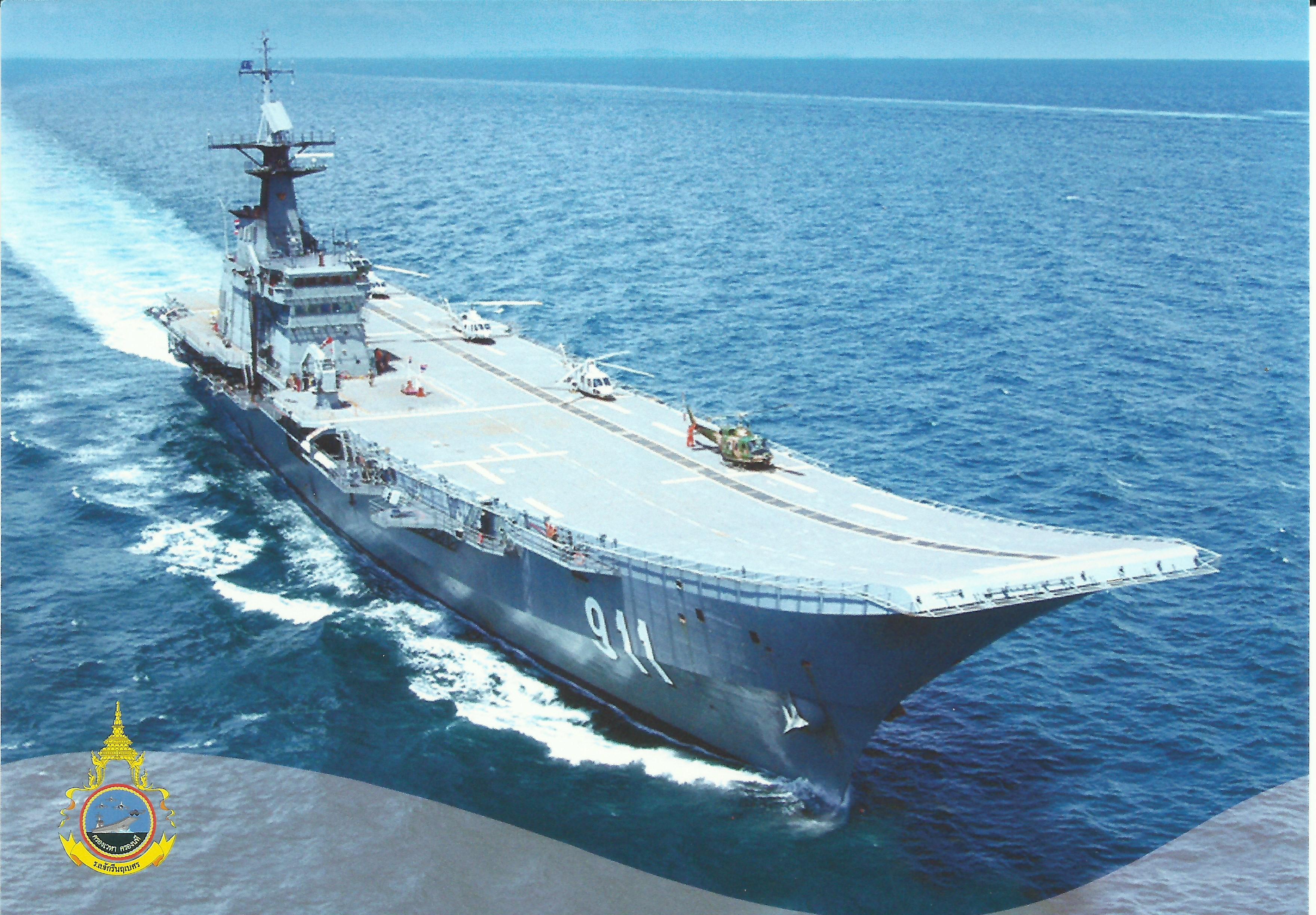 Thailand - Royal Thai Navy HTMS Chakri Naruebet pre-paid postal card #2 - 2014
