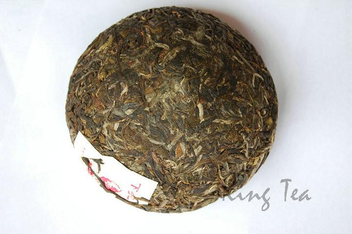 2011 XiaGuan 8803 Tuo 200g YunNan Puerh Sheng Cha Raw Tea