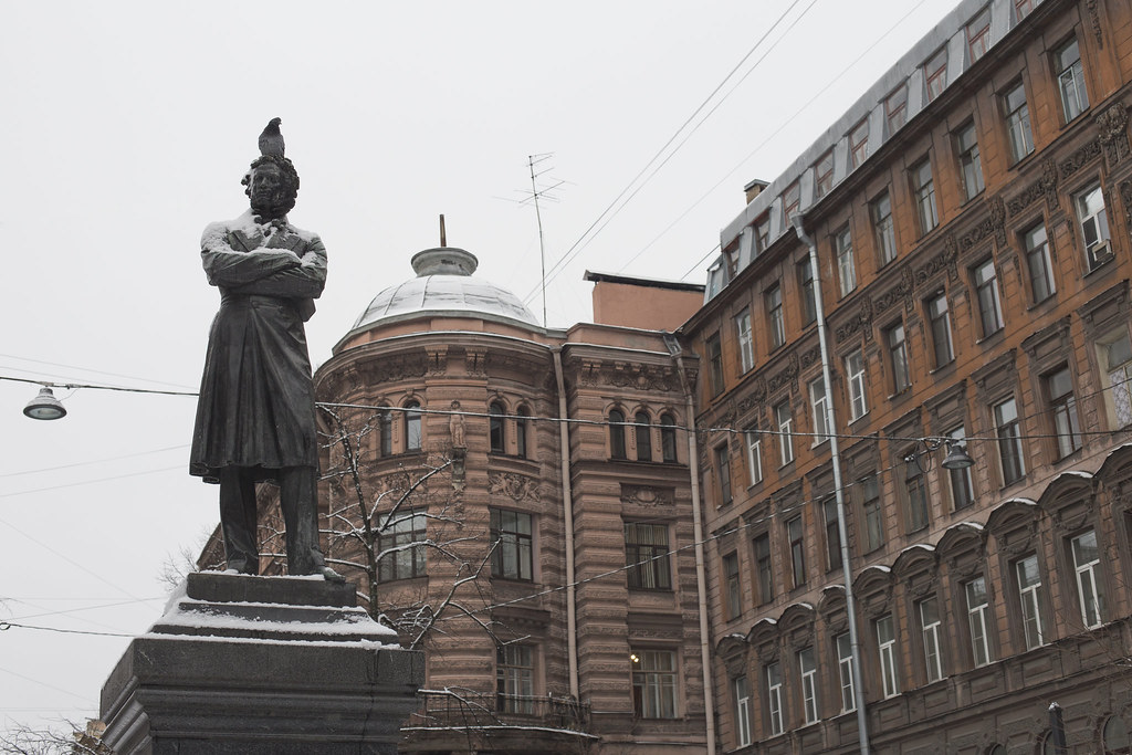 Пушкин и голубь