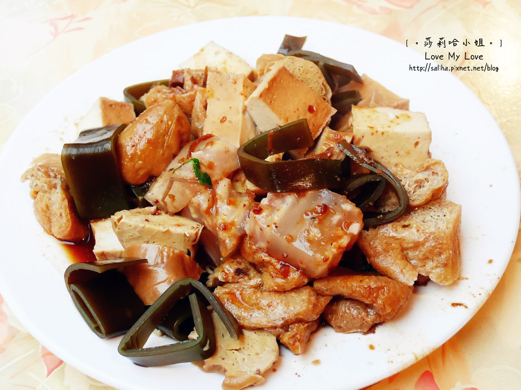 新北一日遊景點推薦三峽老街滷味小吃 (1)