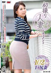 JRZD-781 First Taking A Wife Document Sayuri Izuki