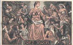 Israel Jewish