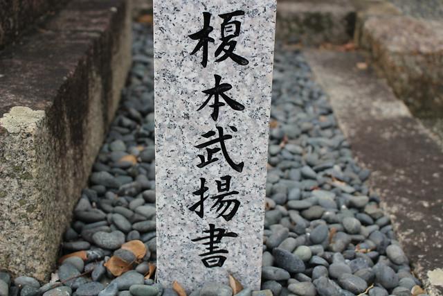 choenji-gosyuin040