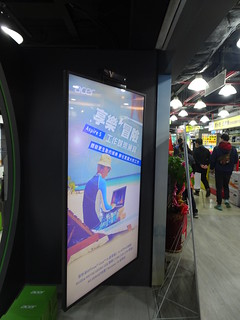 Kinect v2