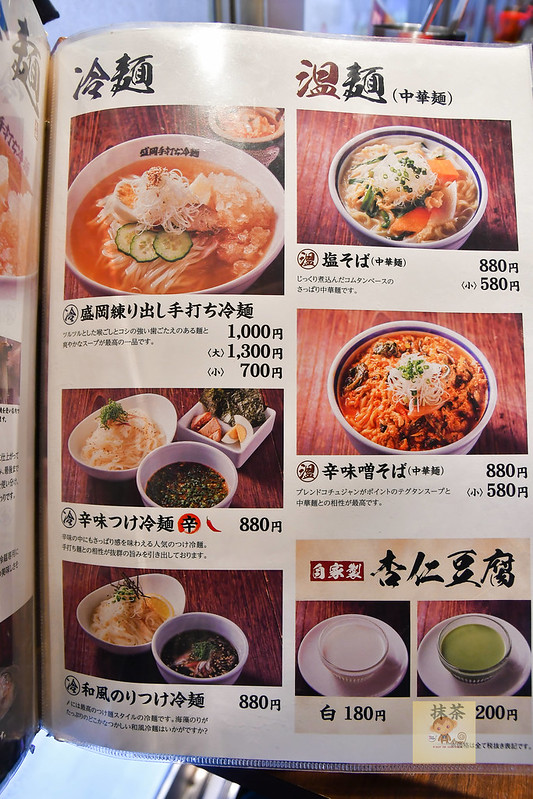 東京上野房家燒肉-43