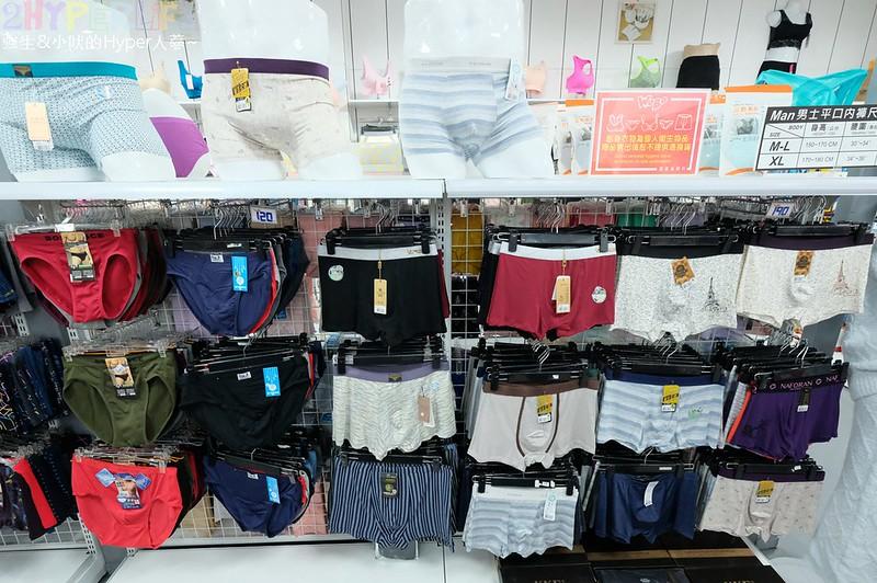 WOBO 襪寶棉織用品暢貨中心 (10)