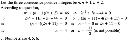 Quadratic Equations Chapter Wise Important Questions Class 10 Mathematics 144
