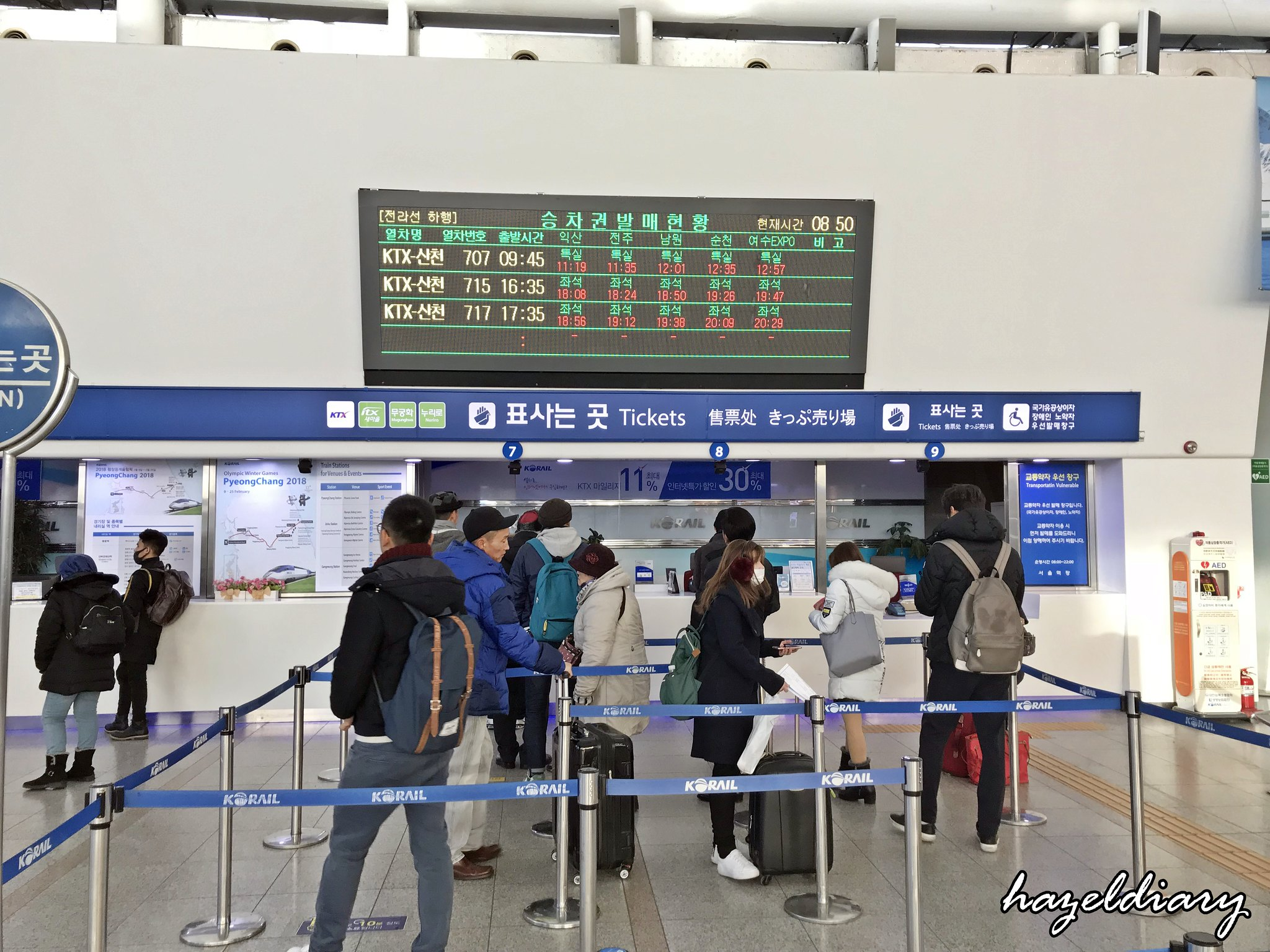 Busan-Ticket Counter