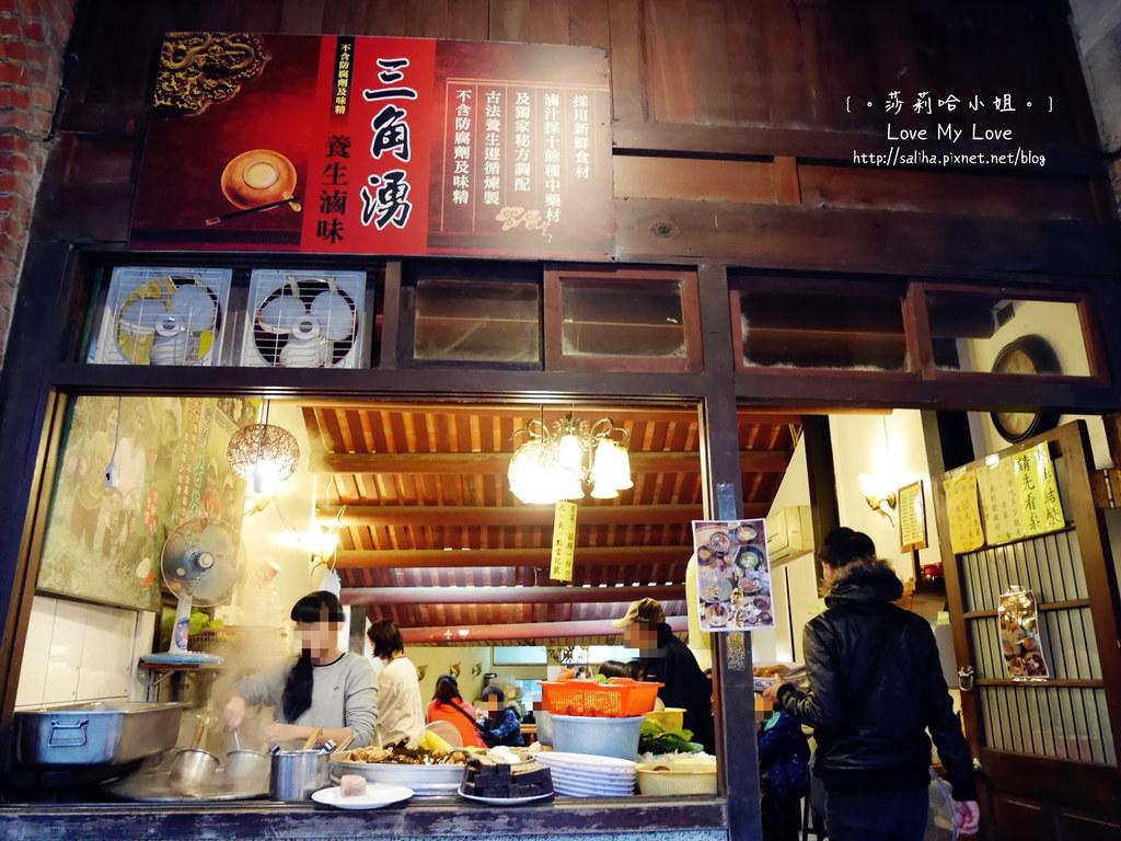 新北一日遊景點推薦三峽老街小吃 (27)