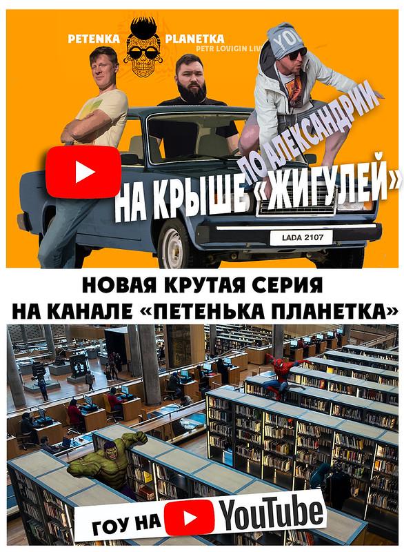 previewvk-cairoi