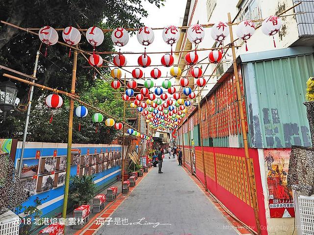 2018 北港燈會 雲林 21