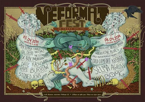11. 0506-04-NeformatFest2014