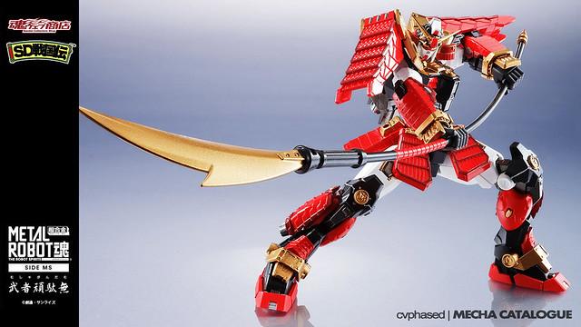 Tamashii Web Exclusive - THE METAL ROBOT SPIRITS <Side MS> Musha Gundam