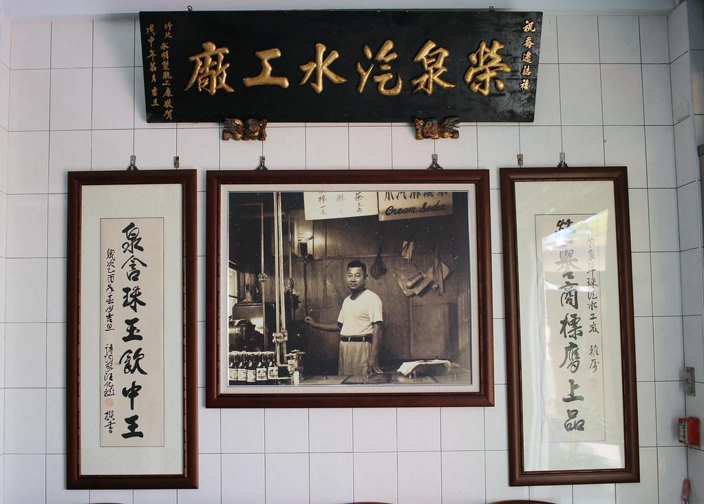 三鳳中街 (3)