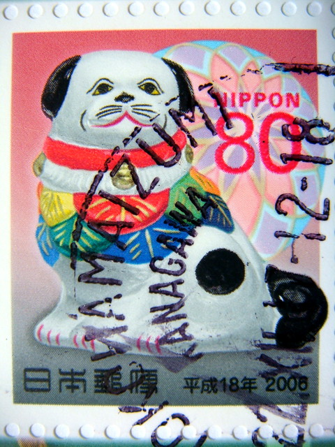 Year of the Dog, Sony DSC-T100