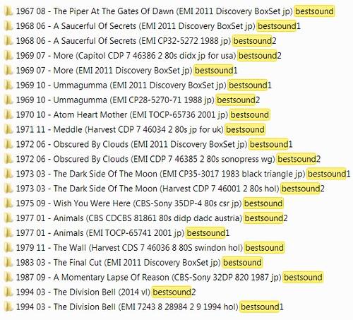 ¿Cuáles son las mejores ediciones de la discografía de Pink Floyd? 38914182925_fee2df236c