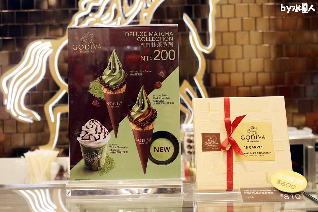 39063133034 e32c9df7b2 b - GODIVA抹茶巧克力霜淇淋首賣,台中大遠百店期間限定
