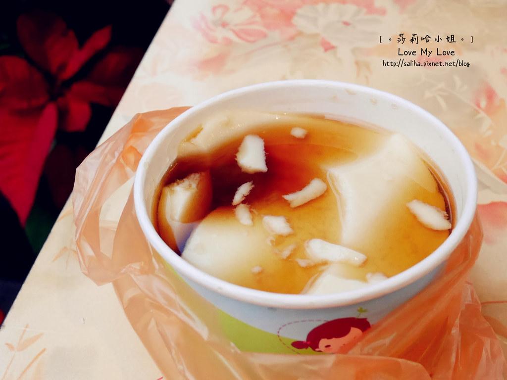 新北一日遊景點推薦三峽老街小吃 (30)