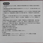 ZNT Air Fits 完全ワイヤレスイヤホン 開封レビュー (15)