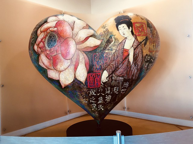 The Geisha Rose-my title: Hearts in San Francisco: Huge heart in the lobby of Kaiser Permanente Hospital in San Francisco.