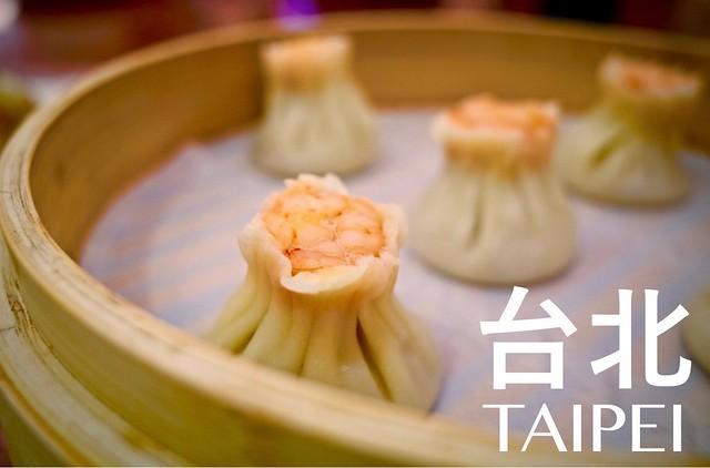 台北の街をブラブラ