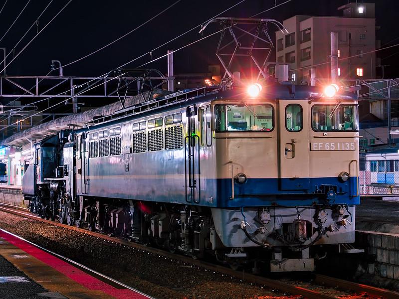 EF65 1135 + C56160