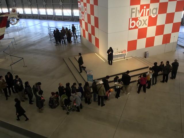 県営名古屋空港「空の日」「空の旬間」記念イベント 空港内バスツアー 抽選券配布風景 4EFE9F6A-BEAF-4FCC-B44E-8B853F4BA75C