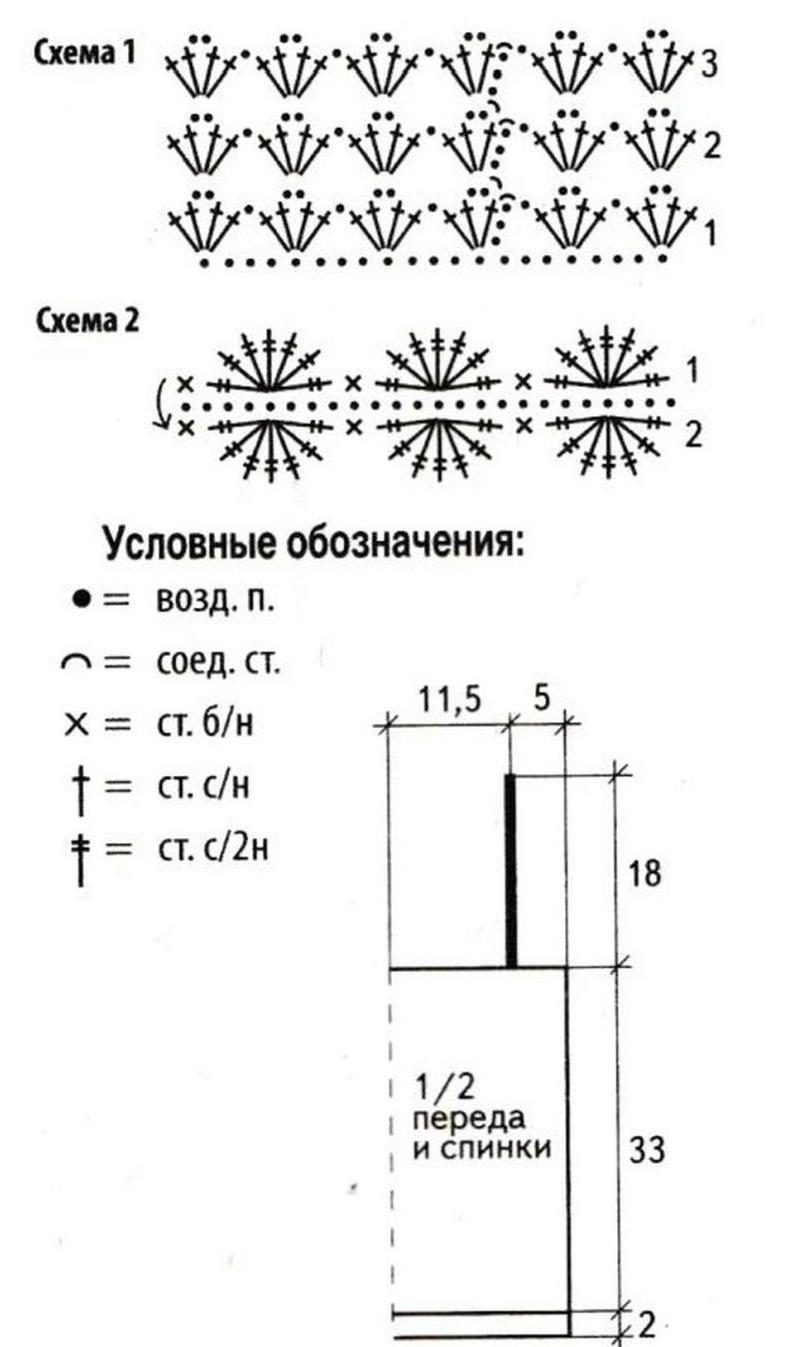 2271_04vzvk17_03 (3)