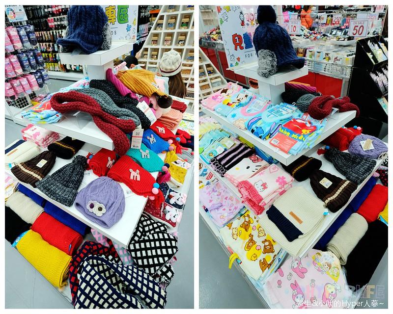 WOBO 襪寶棉織用品暢貨中心 (24)
