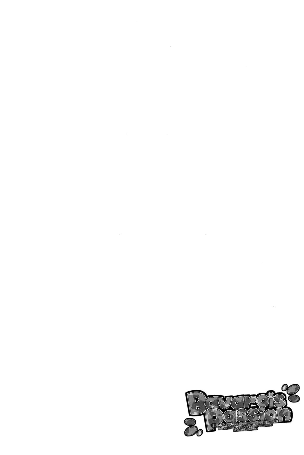 HentaiVN.net - Ảnh 3 - Bavarois Passion (Love Live!) - Chap 1