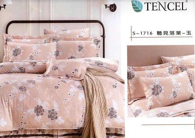天絲雙人舖棉厚包四件組一套2500(原價3980),二套組合價4000。