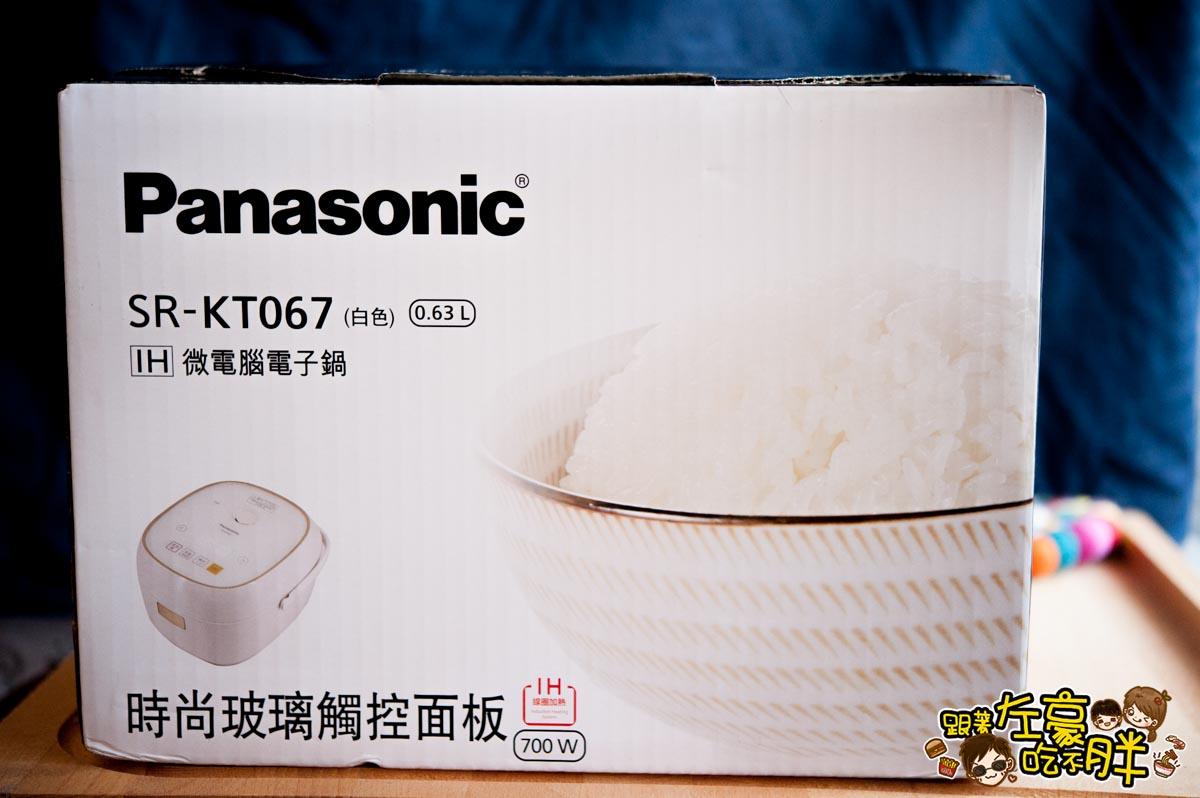 Panasonic國際牌IH電子鍋(SR-KT067)-3