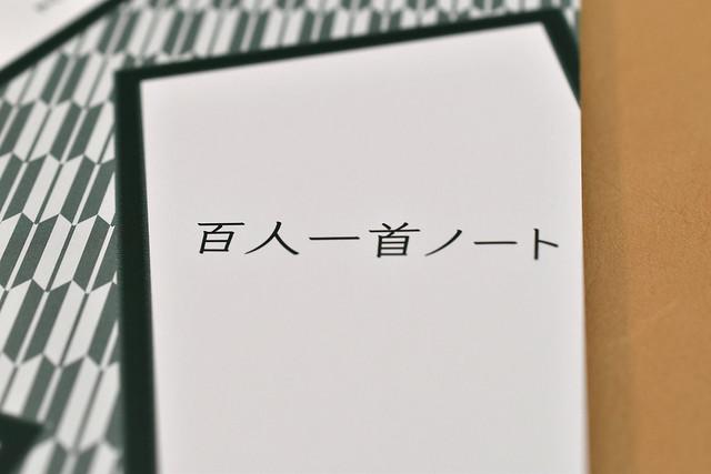zatsugaku_note_14