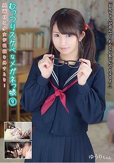 JUKF-006 Mutaneous Skullish Eyeglasses 9 When A Serious Girl Removes Glasses … Yuuri Asada Karin
