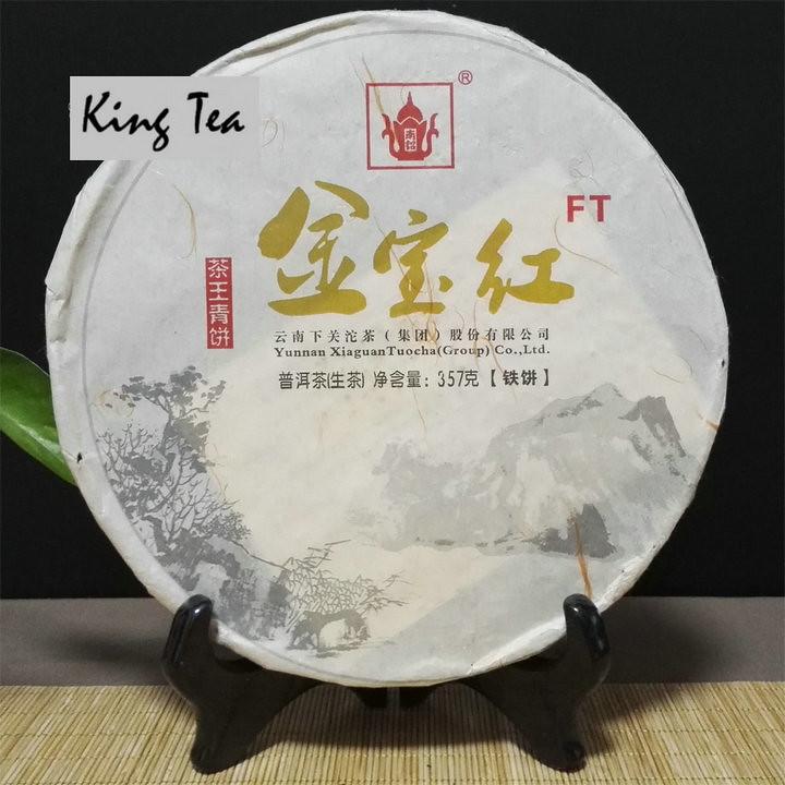 2014 XiaGuan JinBaoHong Cake 357g   YunNan        Puerh Raw Tea Sheng Cha