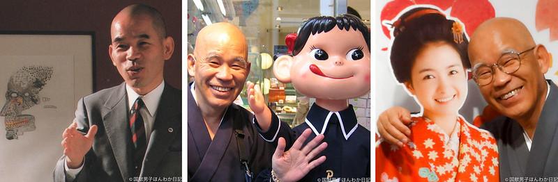 オマケの3枚:撮影は左からアドプランナー・小島聡子・劉豆氏