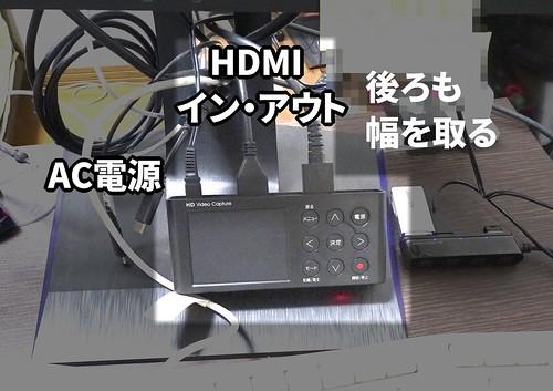 GV-HDREC