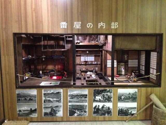 hokkaido-rishiri-island-local-history-museum-inside-35