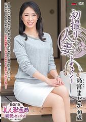 JRZD-784 First Shot Married Wife Document Takamiya Madoka