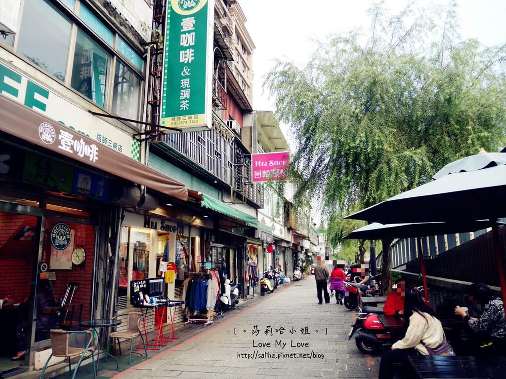 新北一日遊景點推薦三峽老街小吃 (9)