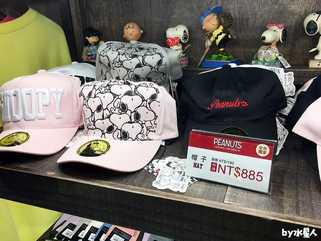 39611103661 3fa12f5843 b - Peanuts史努比快閃店,就在新光三越中港店,狗年旺旺來,全台獨家商品販售