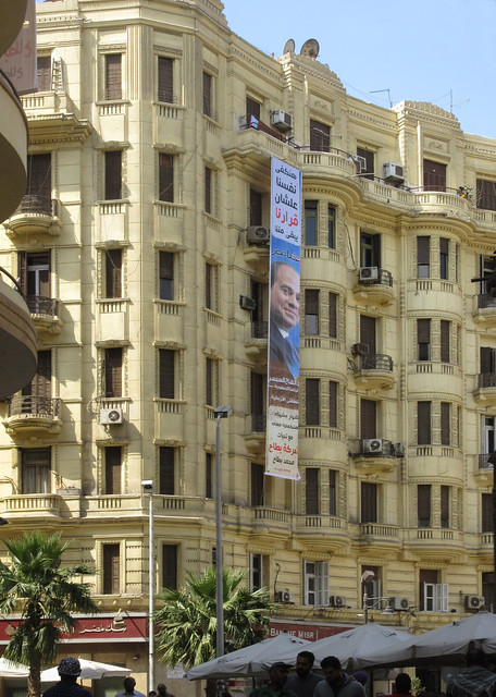 Tahrir-03, Canon POWERSHOT ELPH 350 HS