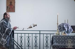 Божественая литургия 300
