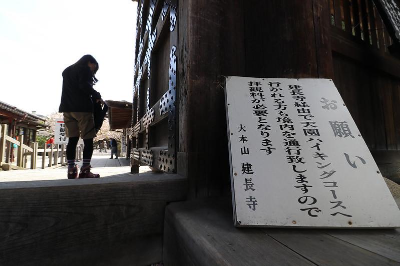 20170415_鎌倉アルプス_0045.jpg