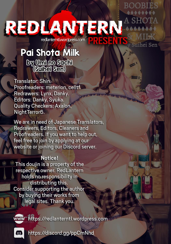 HentaiVN.net - Ảnh 21 - Pai Shota Milk - Boobies, a Shota & Milk; パイショタみるく - Oneshot