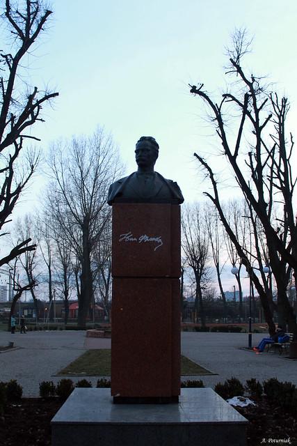 Пам`ятник-погруддя Іванові Франку