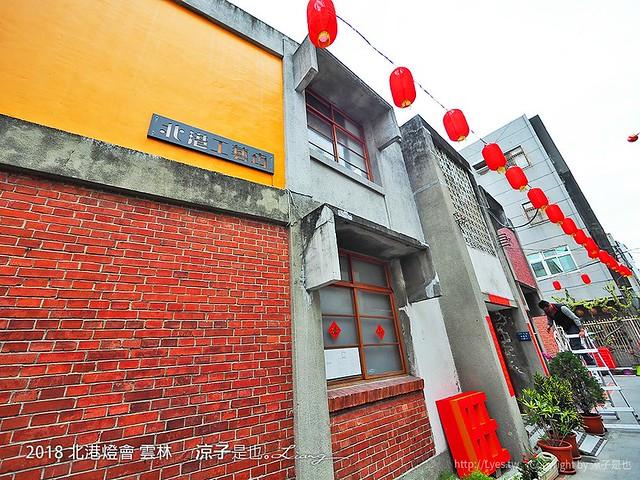 2018 北港燈會 雲林 29